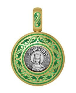 Enamel St. Catherine the Great-Martyr Icon Pendant (Katherine)