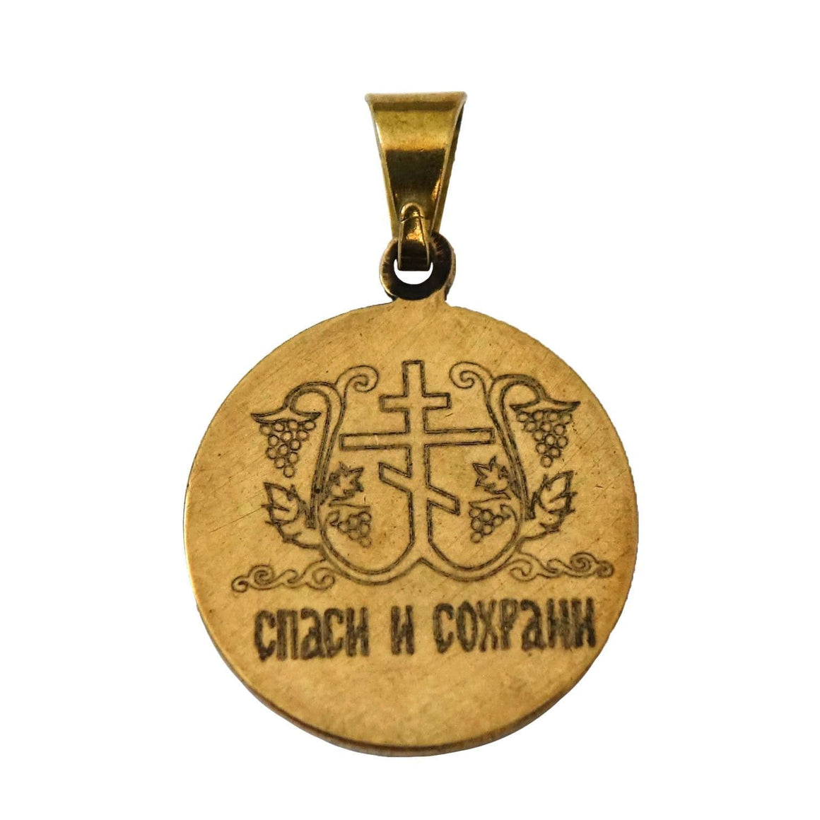 St. Yaroslav the Wise Prince Icon Pendant