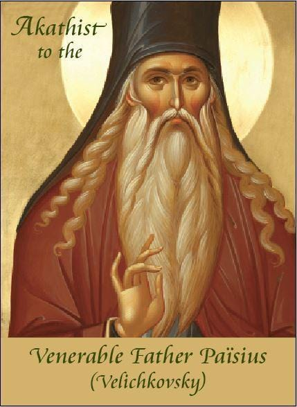 Akathist to the Venerable Fr. Paisius