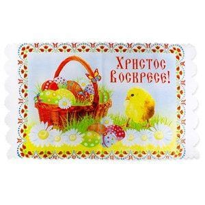 Easter Basket Napkin: Easter Basket