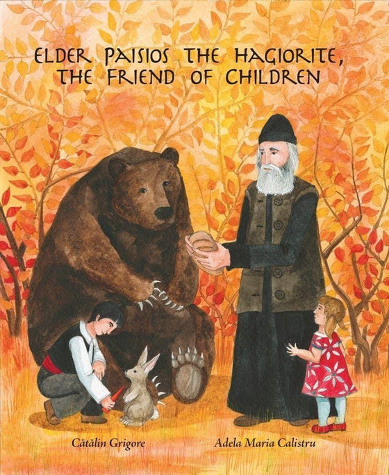 Saint Paisios the Hagiorite, the Friend of Children