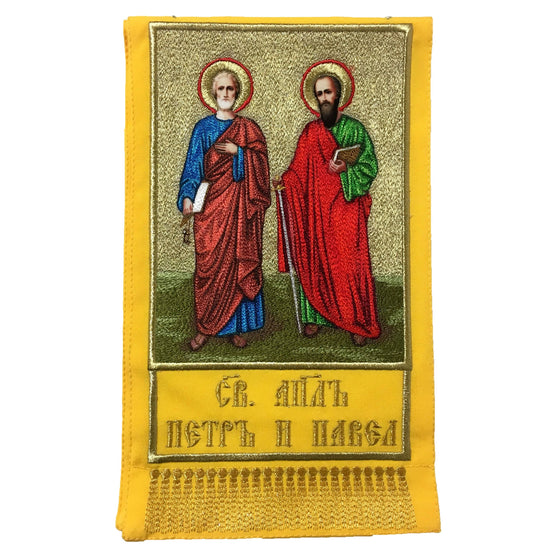 Gospel Marker: Sts. Peter and Paul