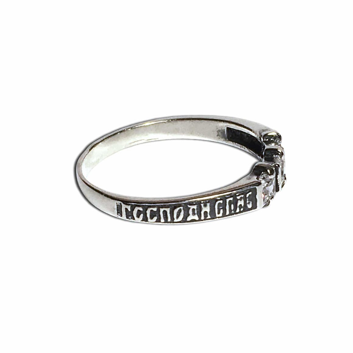 """Lord, Save & Protect Me"" Ring: Trinity Stones"