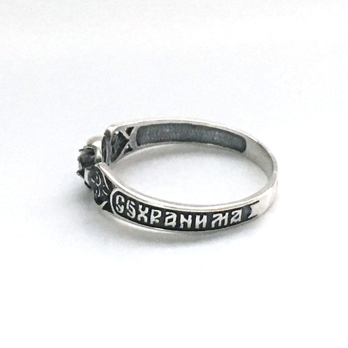 """Lord, Save & Protect Me"" Ring: Gentle Light"