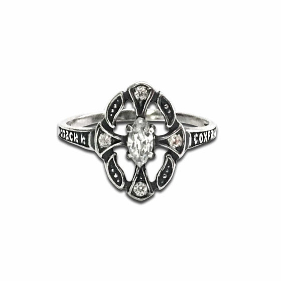 """Lord, Save & Protect Me"" Ring: Elegant Cross"