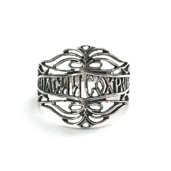 """Save & Protect Me"" Ring: Sacred Vine"