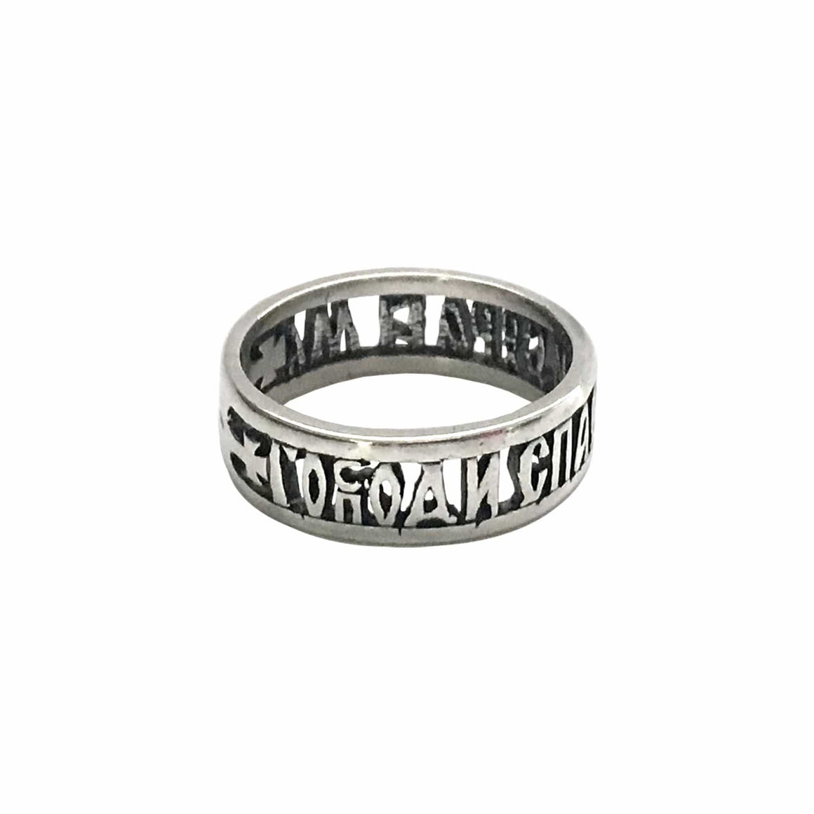 """Lord, Save & Protect Me"" Ring: Size 5"