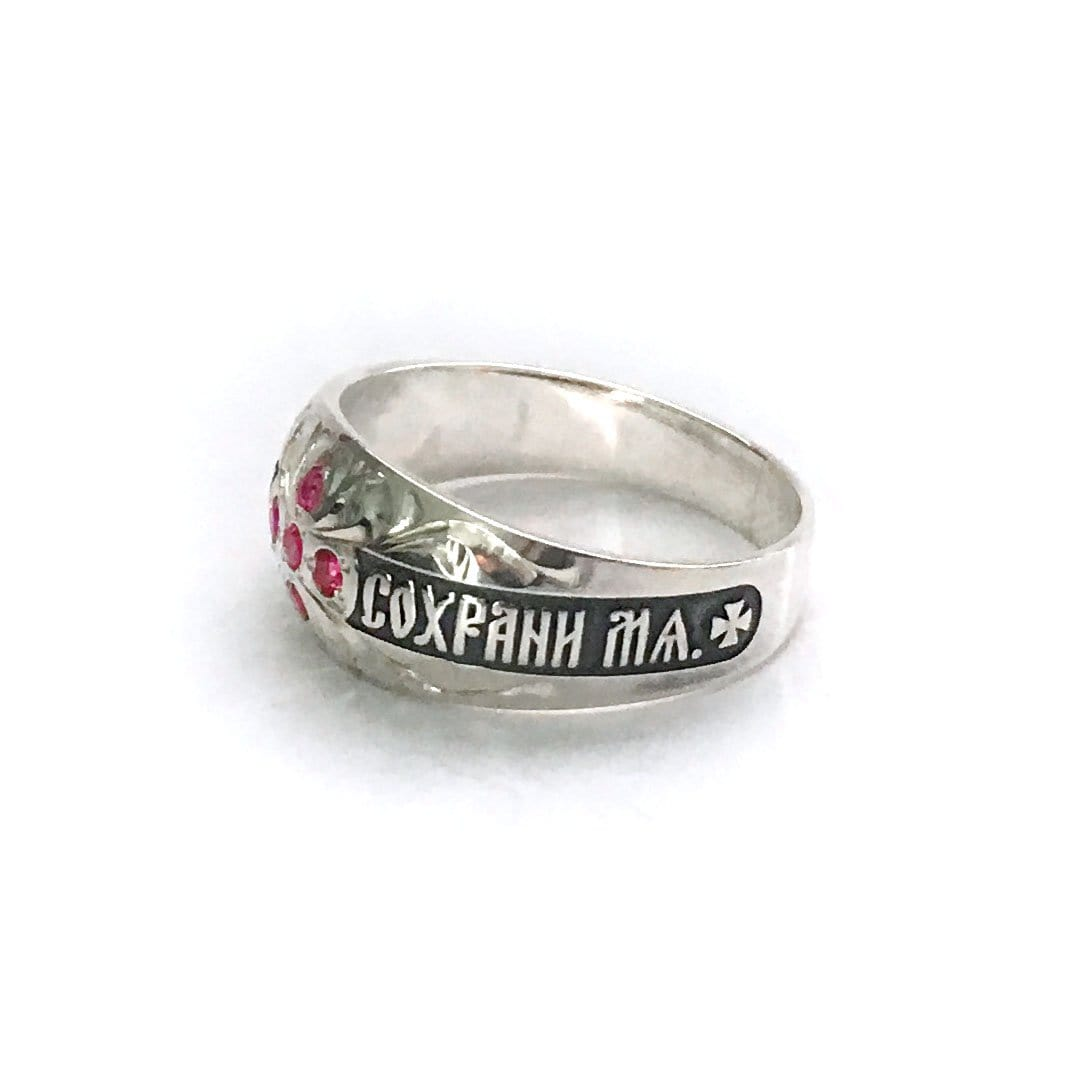 Birthstone Protection Ring: October Pink Tourmaline