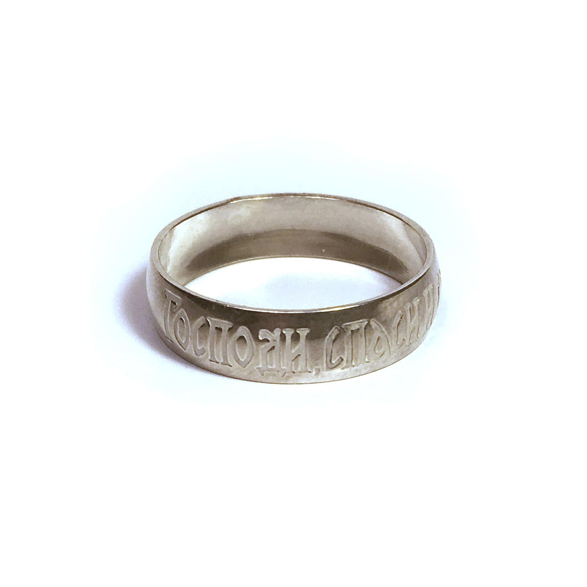 """Lord, Save & Protect Me"" Ring: Size 8.5"