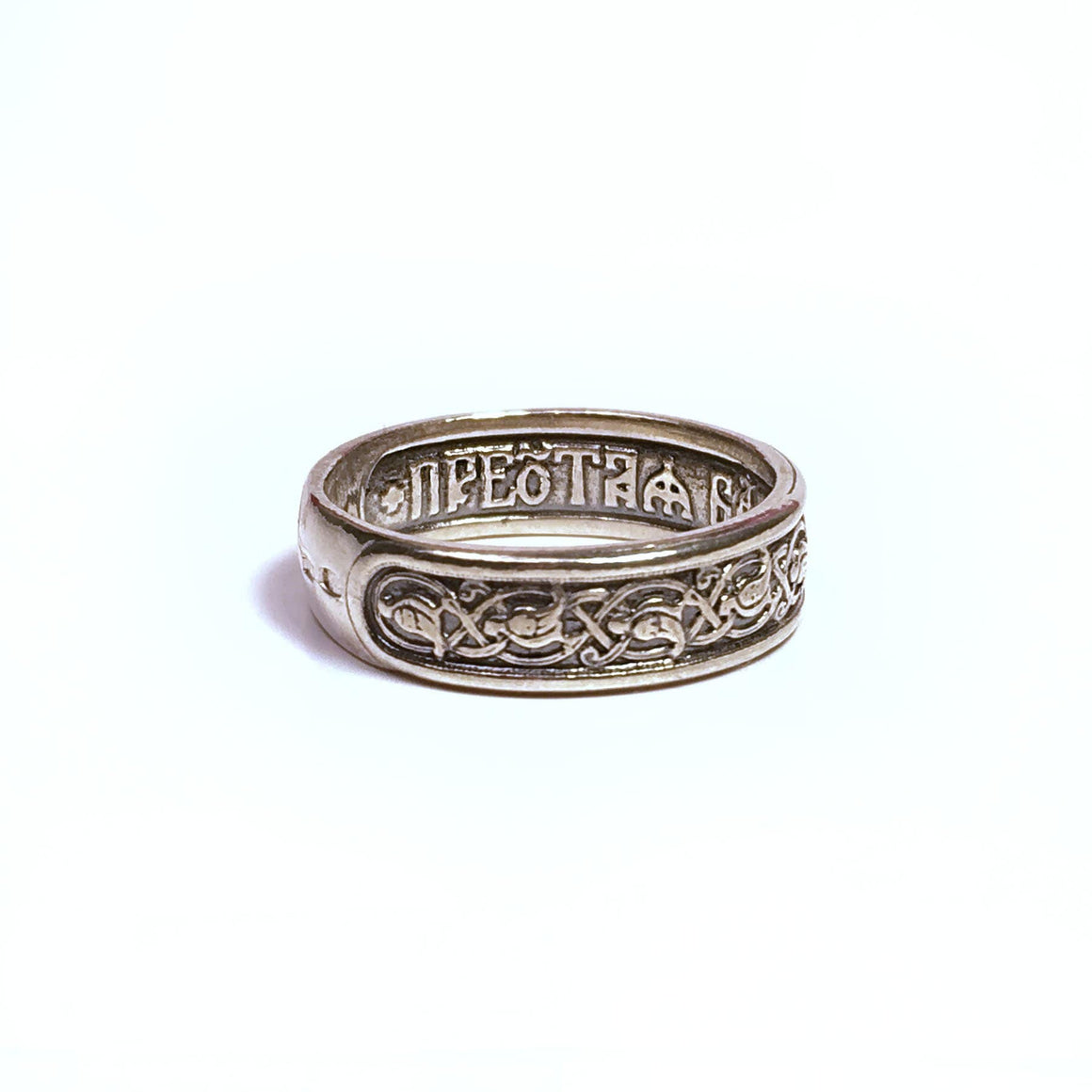 """Most Holy Theotokos, Save Me"" Ring: Size 6.5"