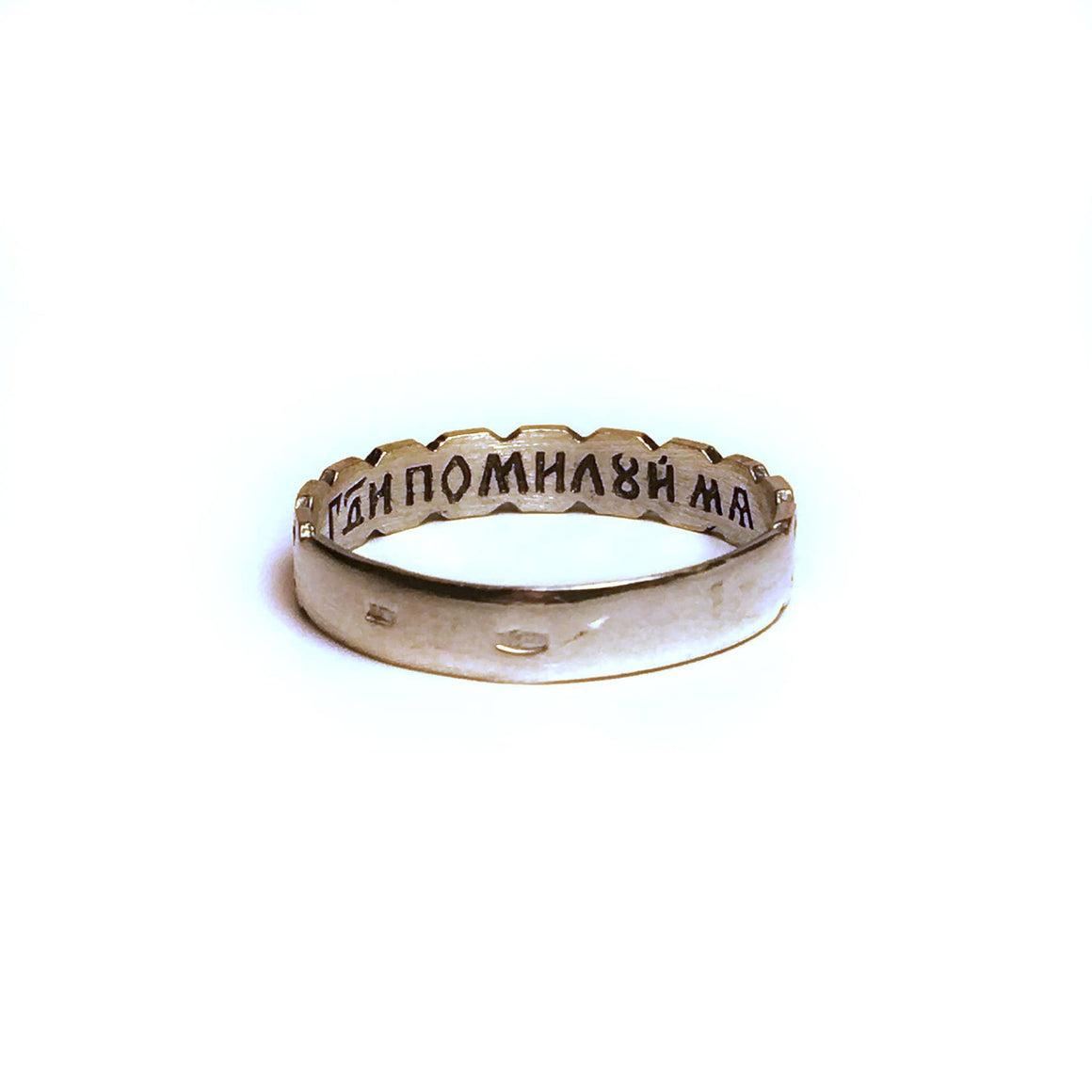 """Lord Have Mercy on Me"" Ring: Size 8.5"