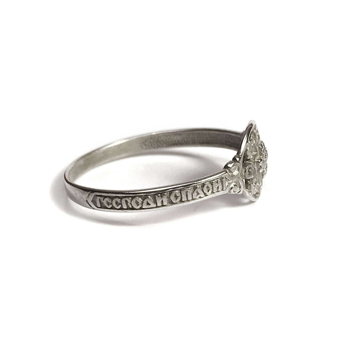 """Lord, Save & Protect Me"" Ring: Life Eternal"