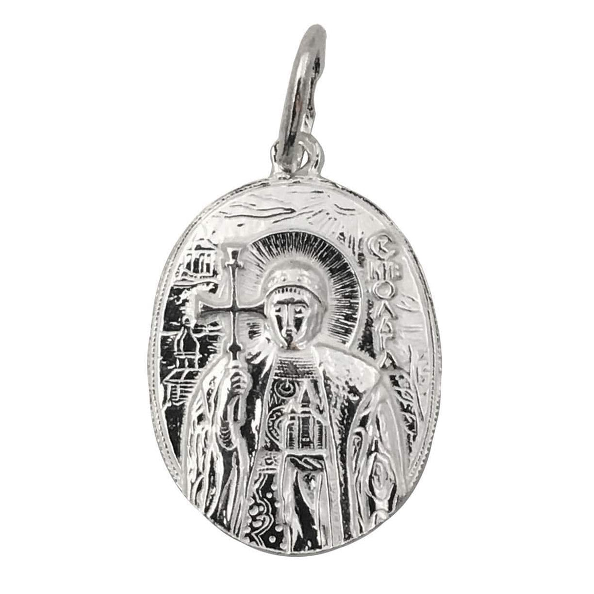 St. Olga, Equal-to-the-Apostles Icon Pendant