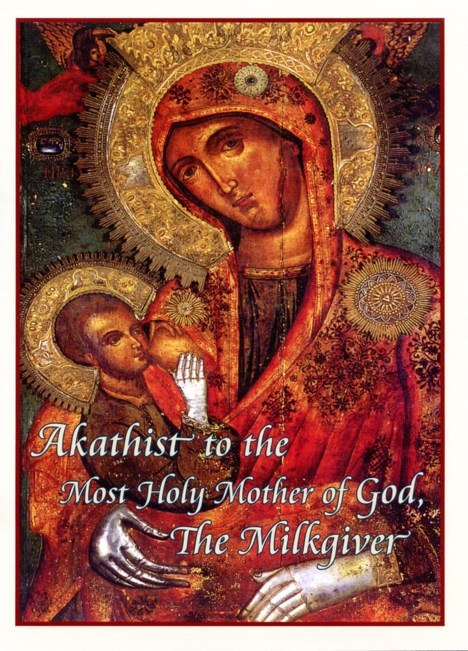 What is the Akathists and who was the first one dedicated to