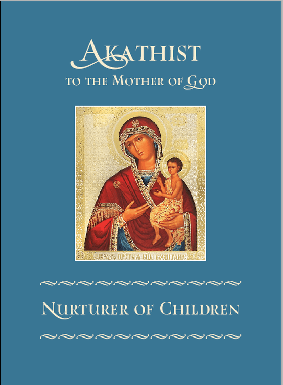 "Akathist to the Mother of God, ""Nurturer of Children"""