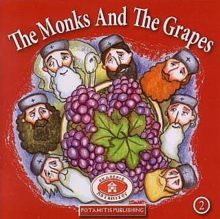 No. 2 The Monks and the Grapes
