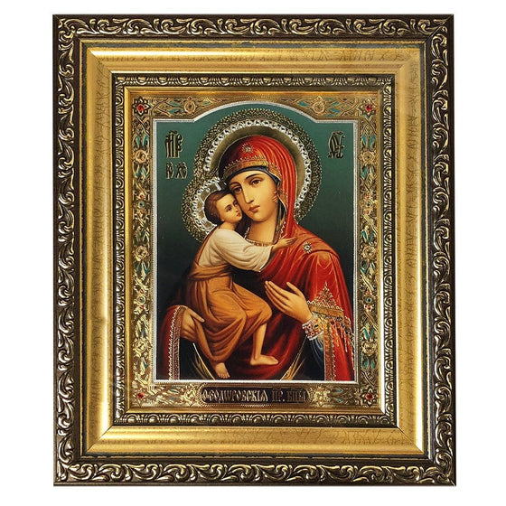 "Mother of God ""Feodorovskaya"" Icon"