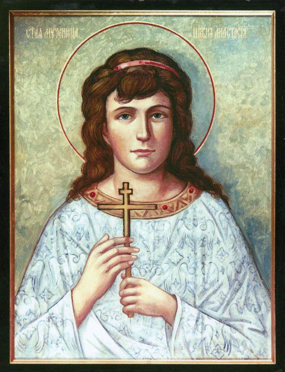 St. Anastasia (Romanova), the New Martyr Icon