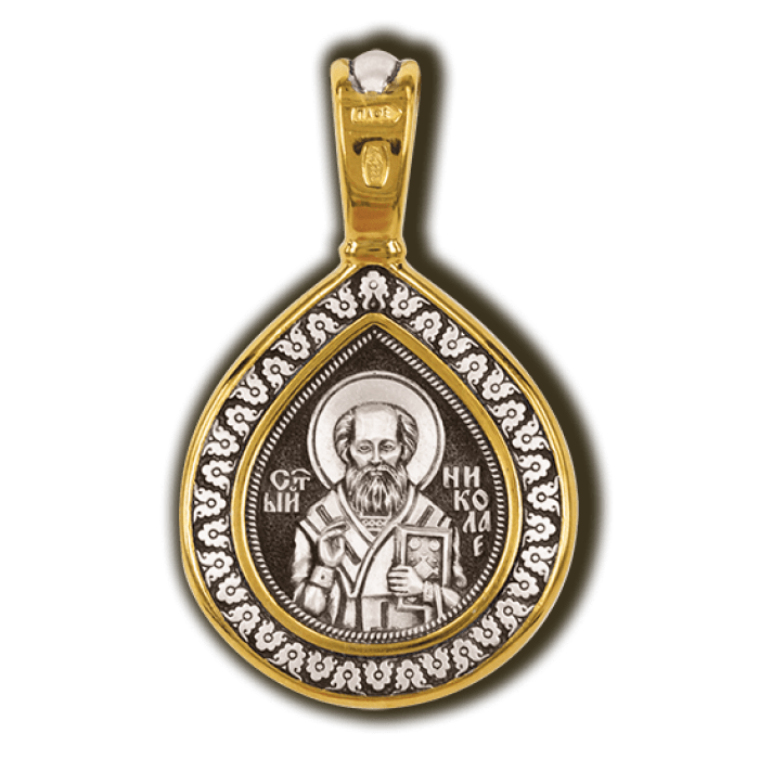 "Mother of God ""Softener of Evil Hearts"" & St. Nicholas Icon Pendant"