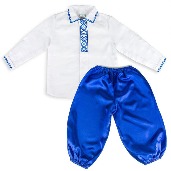 Russian Costume: Blue & White (Boys, 2-pc.)