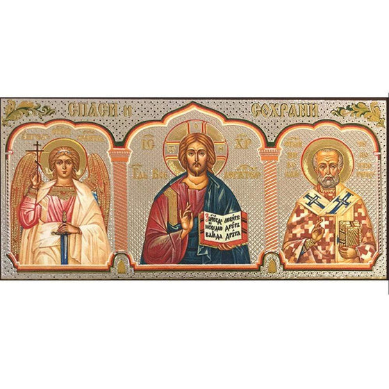 Car Icon: Christ, Guardian Angel and St. Nicholas