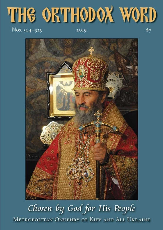 Chosen by God for His People  Metropolitan Onuphry of Kiev and All Ukraine