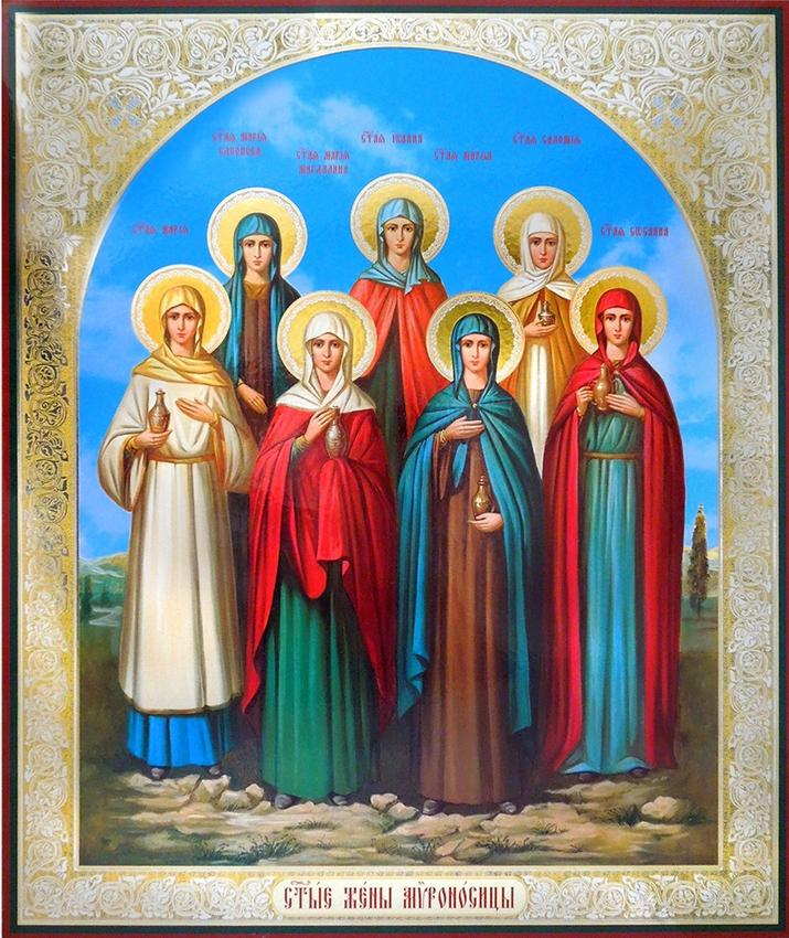 Myrrh-bearing Women Icon