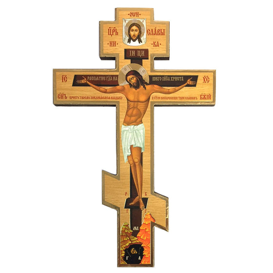 Wooden Crucifix (Gold Foil Print)