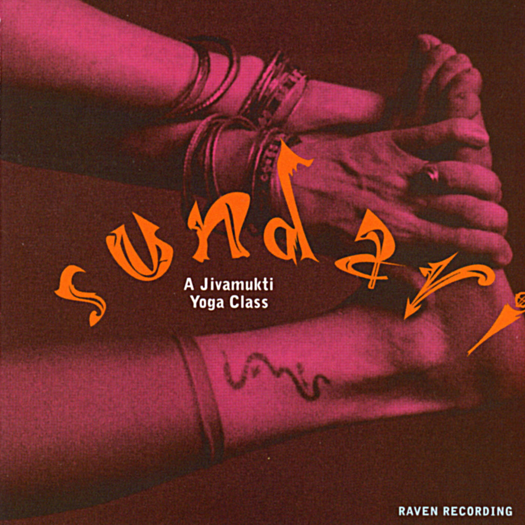 Various Artists - Sundari (CD)