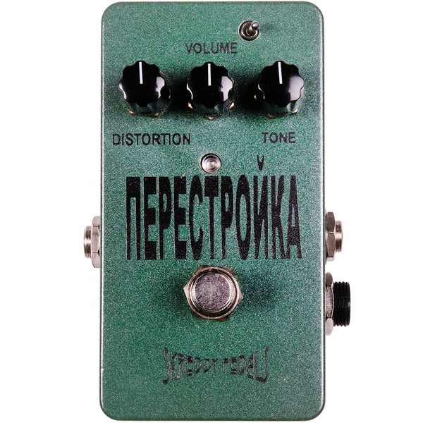 Used Skreddy Perestrolka - Fuzz