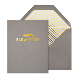 Card ~ Bar Mitzvah - Our Nation's Creations