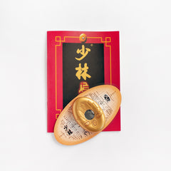Shaolin 13 Moxibustion Electronic Acupuncture|少林13灸