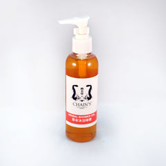 Herbal Shower Gel|草本沐浴露