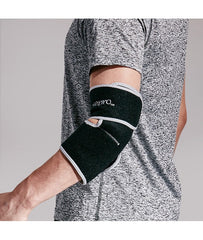 FivePro Elbow Support | FivePro 護肘墊
