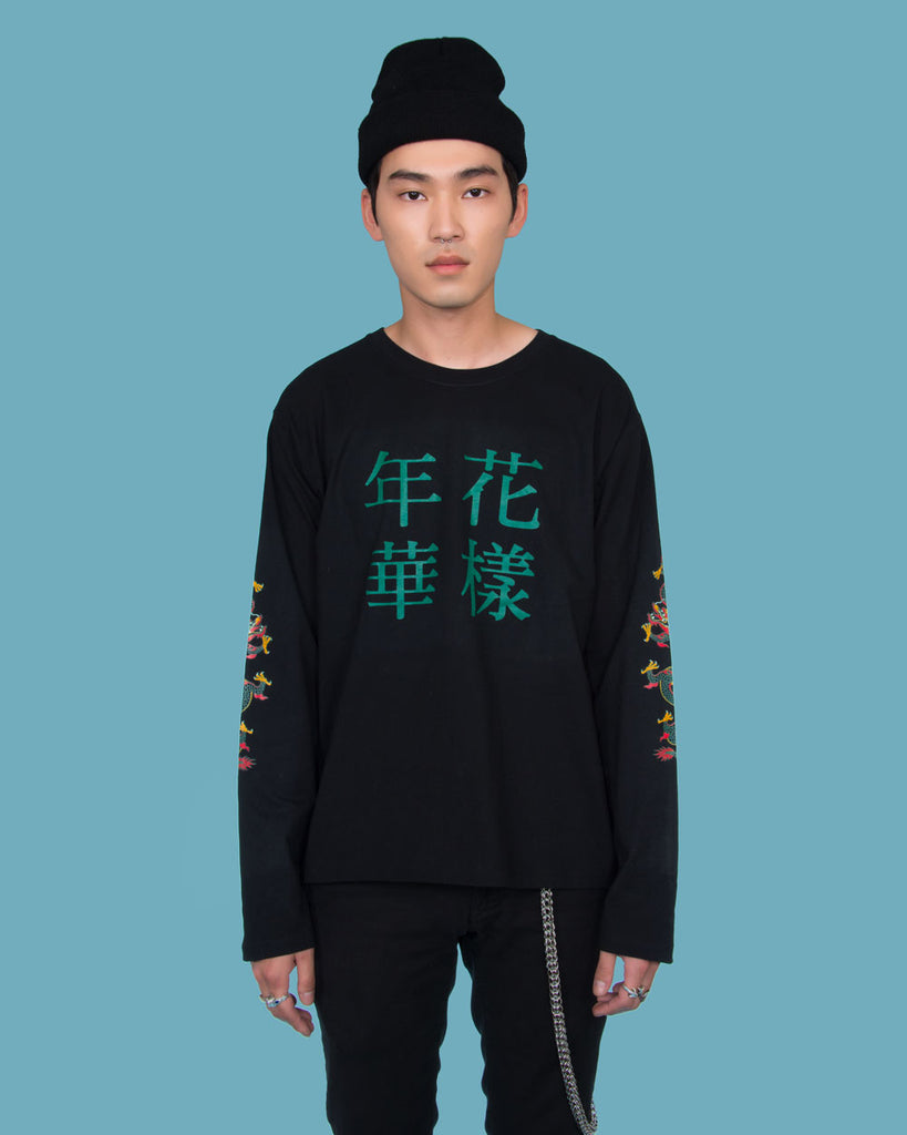 IN THE MOOD FOR LOVE LONG SLEEVE BLACK T-SHIRT - Eros Mortis