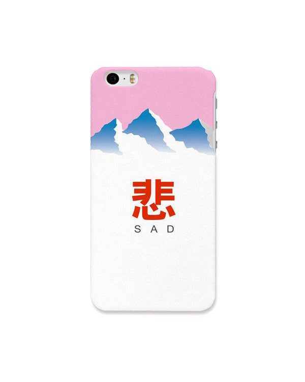 SAD IPHONE CASE