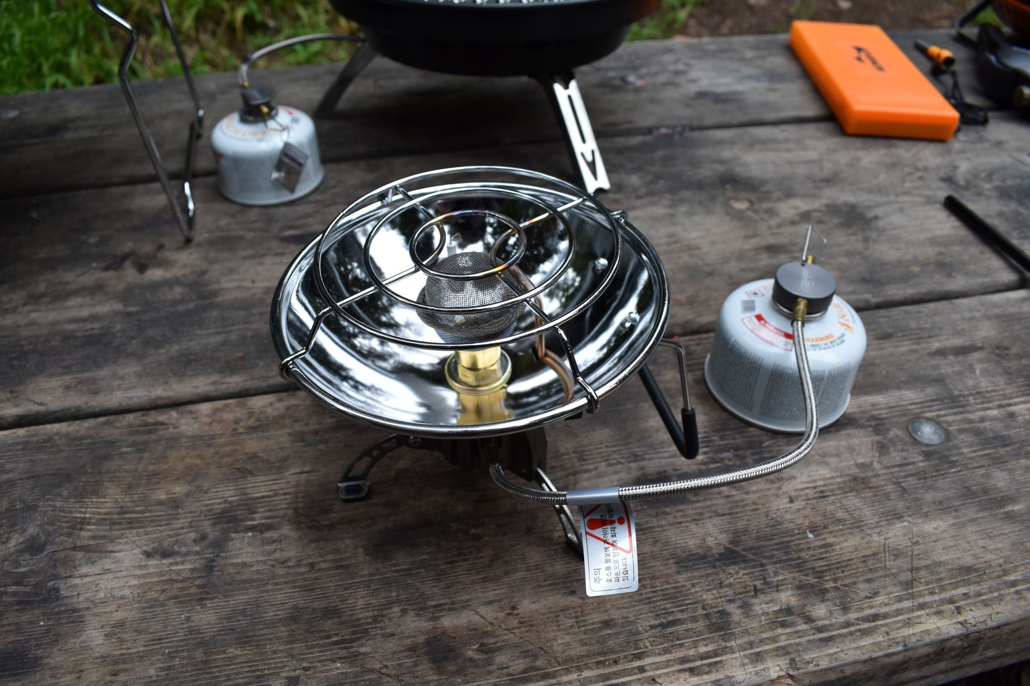 Fireball Heater / Stove