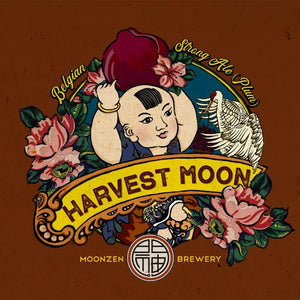 Harvest Moon Belgian Strong Ale-Plum (6 Pack 六支裝)