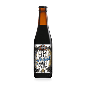 North Cloud Yunnan Black Lager 北雲普洱啤酒