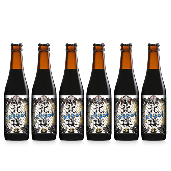 North Cloud Yunnan Black Lager 北雲普洱啤酒 (6 Pack 六支裝)
