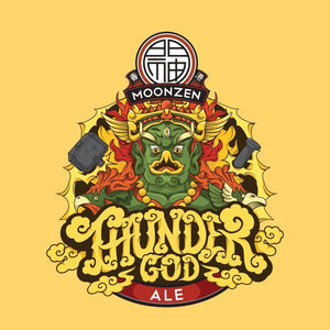 Thunder God ALE 雷公淡啤
