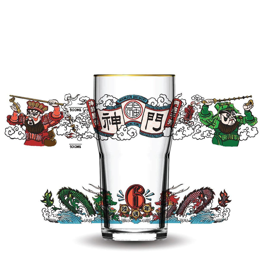 Moonzen 6th Anniversary Pint Glass 門神陸週年紀念杯
