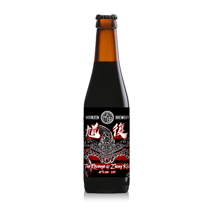 Zhong Kui Imperial Stout 鍾馗復仇