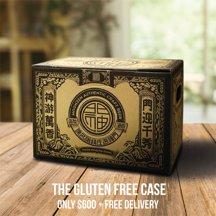 The Gluten Free Case (Free Delivery)