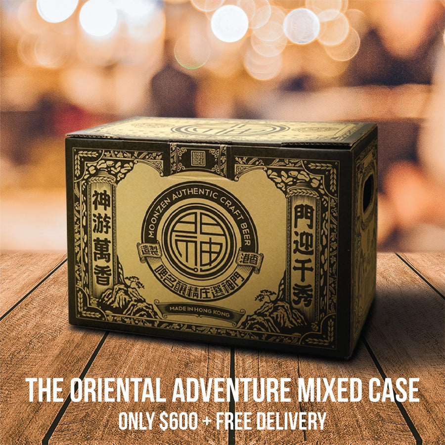 The Oriental Adventure Mixed Case 門神東方探秘套裝 (24 BOTTLES X 330ML)