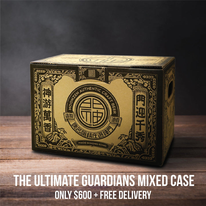 The Ultimate Guardians Mixed Case (24 Bottles x 330ml)