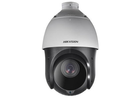 Hikvision 2MP IP IR PTZ Camera DS-2DE4220IW-D - 2020CCTV