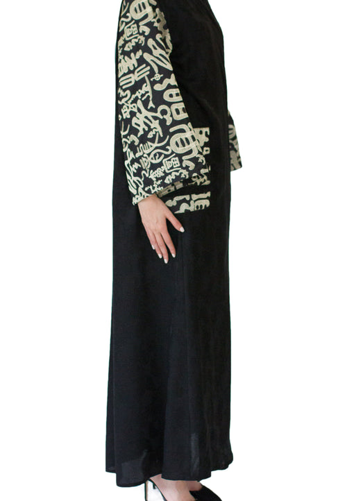 Golden Sleeve Abaya
