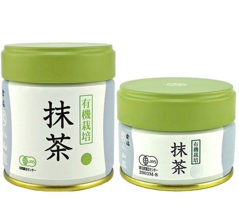Matcha Green Tea -Delivery to France