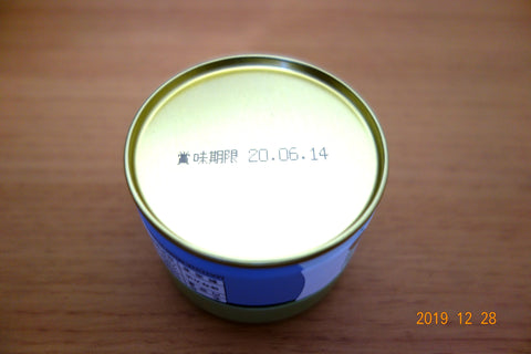 Best Before Date for High Quality Organic Matcha Green Tea from Kyoto, Japan